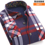 Shirts-Business Gentleman Men  Long Sleeve Shirt Casual Keep Warm Loose Winter on JD