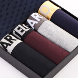 CARTELO【Pack of 4】 Men's Modal Casual Boxer briefs