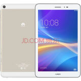 Tablet PC HUAWEI Honor (Quad Core 2GB RAM+16GB ROM Gold) WITHOUT ROOT