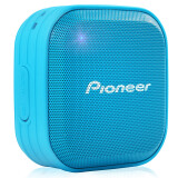 Pioneer MOMO Stereo Water-Proof Bluetooth Portable Speaker