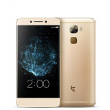 New and Original  Letv LeEco Le 3 Pro letv x720 4GB RAM 32GB ROM  Quad Core  4070mAh 16.0MP Snapdragon 821 Fingerprint