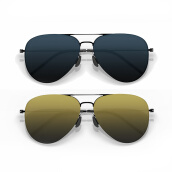 Eyewear & Accessories-Millet (MI) sunglasses gray + blue couple glasses set on JD