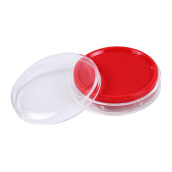 Accounting Supplies-Morning light (M & G) AYZ97512 financial special round transparent fast dry printing plate printing mud 80mm red on JD