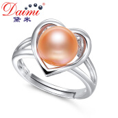 Engagement Rings-Demi Jewelery Aphrodish Full Bead Light Pink Freshwater Pearl Ring S925 Silver 8-9mm on JD