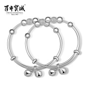 Fine Jewelry-Cheng Centennial  Silver Bracelet and Anklet for Baby on JD