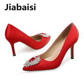 Pumps-Jiabaisi Shoes Heart Diamonds Silk Satin Cat heel shoes Pointed toe Round stilettlo Party wedding Womens Cat heel Pumps on JD