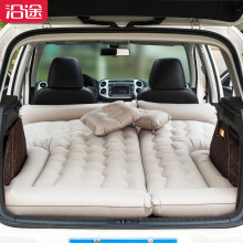 Joybuy price history to Yantu Inflatable car air bed travel outdoor camping car mattess bed double-side F30