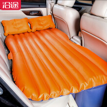 Joybuy price history to yantu Car air bed along the road Travel equipment Split car Shock car Car travel bed Air bed F26