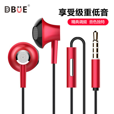 Diyou Dbue Original Headset Mobile Phone Headset In Ear Computer Game Headset With Microphone High Fidelity Stereo For Huawei Glory Millet Apple Mobile Phone Metal Version Red Buy At The Price Of