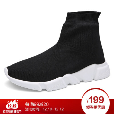 BIDEGAIDI mens fashion casual sports shoes socks board shoes