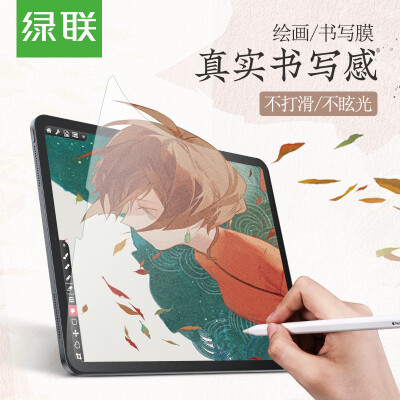 Green Link iPad Pro 11 Inch Paper Film 2018 Apple Tablet Screen Protector Film Handwriting Painting Anti-glare Paper Sensor Film Touch Matte Film 1 Piece 60964