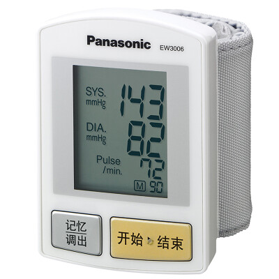 Panasonic (Panasonic) electronic blood pressure meter home wrist blood pressure instrument EW3006 (new and old packaging random delivery)
