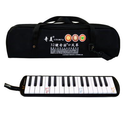 Qimei 32 keys mouth organ