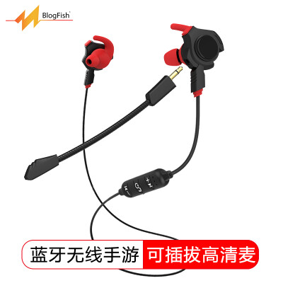 Blog.Fish G-LIVE Mobile Games Bluetooth Headset Wireless With Microphone Plug In Ear Earphone Handheld King Of Glory CF All-People K-TV Live Apple Andrews Universal Red